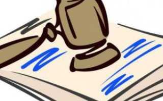 Обжалование решений мировых судей