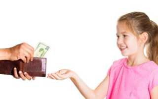 Как можно избежать алиментов на ребенка