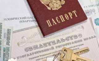 Документы для государственной регистрации договора аренды