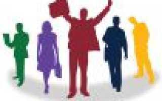 Чем отличается трудовое соглашение от трудового договора