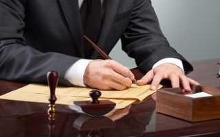Сколько действует решение суда о разводе