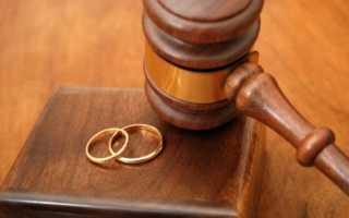 Развод в донецке
