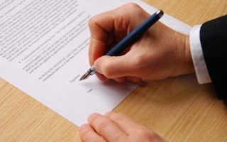 Как правильно подписать договор