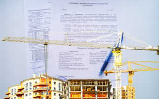 Договор строительства завода образец