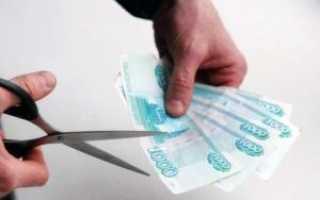 Удержание излишне выплаченных отпускных при увольнении