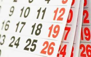Перенос отпуска на следующий год трудовой кодекс