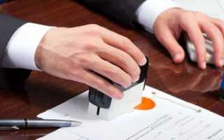 Расторжение гражданско-правового договора по инициативе работника