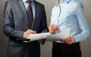 Суммированный учет рабочего времени трудовой договор образец