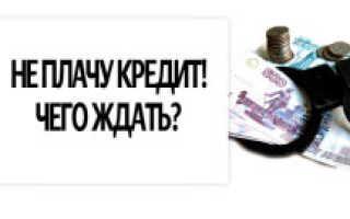 Страхование от невыплаты долга