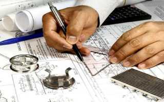 Задачи технического отдела в строительстве
