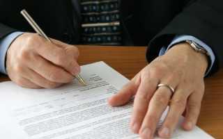 Образец договора дарения денежных средств сотруднику организации