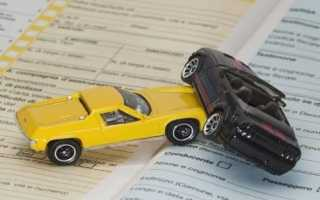 Нестраховой или не страховой