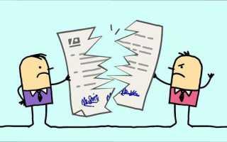 Отказ одной из сторон выполнять договор