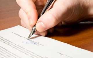 Доверенность на подписание акта сверки образец
