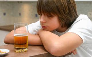 Вовлечение несовершеннолетнего в распитие алкогольной продукции