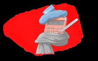 Больничный лист процент оплаты