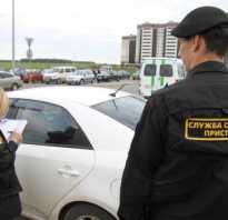 Как купить арестованную машину без аукциона
