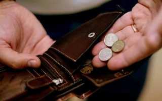 Как уменьшить задолженность по алиментам должнику