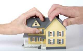 Наследование совместной собственности без определения долей