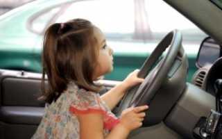 Может ли быть владельцем автомобиля несовершеннолетний ребенок