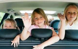 Генеральная доверенность на ребенка