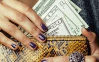 Выплаты при разводе жене