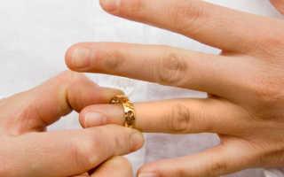 Развод без участия сторон