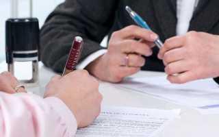 Как составить брачный договор на квартиру