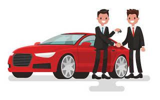 Переоформление страховки на нового владельца