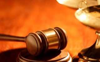 Судебная практика по оспариванию договора дарения