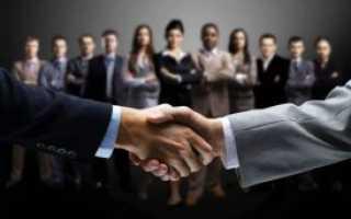 Кредитный договор права и обязанности сторон