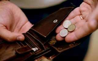 Кто платит налог на наследство по завещанию