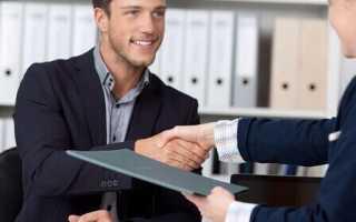 Прием на работу алиментщика документы
