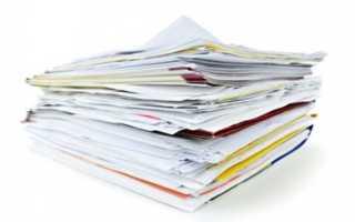 Документы для дарственной на дом и землю