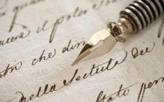 Как делится вклад при разводе
