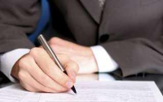 Можно ли подать на развод заказным письмом