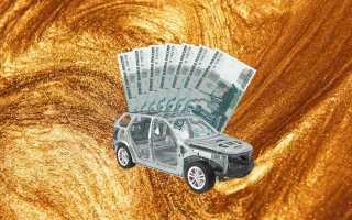 Транспортный налог после продажи автомобиля