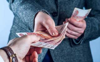Государственные субсидии на развитие бизнеса