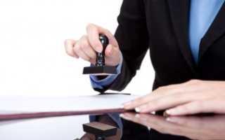 Государственная регистрация договора аренды земельного участка наличие