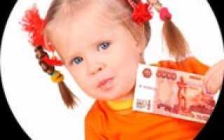 Жалоба на поборы в детском саду образец