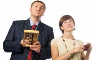 Что такое фиктивный развод