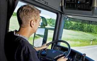 Договор между водителем и работодателем