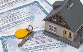 Зачем нужна декларация об объекте недвижимого имущества