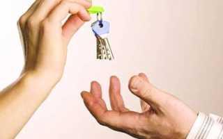 Дарение квартиры прописан несовершеннолетний