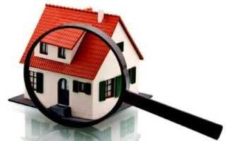 Где можно узнать приватизирована квартира или нет