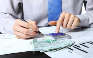 Можно ли вернуть страховку после погашения ипотеки