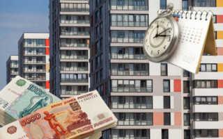 Договор аренды квартиры с несовершеннолетним