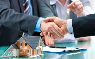 Переоформление квартиры по договору дарения между родственниками