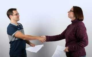 Соглашение о расторжении договора найма квартиры образец