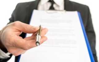 Увольнение по договору гпх статья